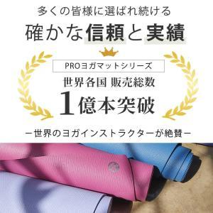 Manduka 1年保証 プロライト ヨガマット 厚さ 5mm 1年保証 マンドゥカ 最高級 ヨガマット 日本正規品 20SS|puravida|07