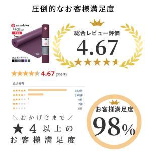 Manduka 1年保証 プロライト ヨガマット 厚さ 5mm 1年保証 マンドゥカ 最高級 ヨガマット 日本正規品 20SS|puravida|09