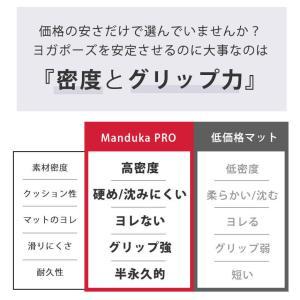 Manduka 1年保証 プロライト ヨガマット 厚さ 5mm 1年保証 マンドゥカ 最高級 ヨガマット 日本正規品 20SS|puravida|10