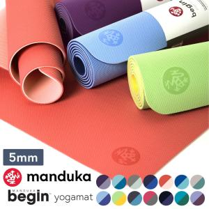 (Manduka) マンドゥカ Welcome ヨガマット(5mm) 日本正規品 リサイクル エコマット ウェルカム 初心者 ビギナー|puravida