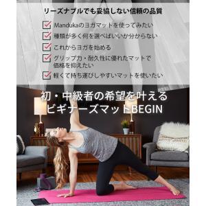 ヨガマット 軽量 マンドゥカ Manduka ビギン ヨガマット (5mm) 20SS ピラティス ホットヨガ クロスフィット 初心者 リバーシブル|puravida|08