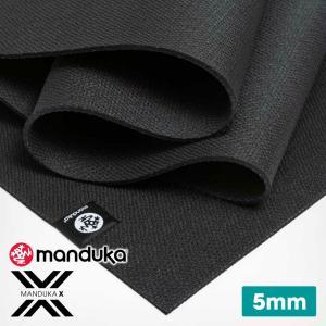 日本正規品 Manduka ヨガマット 1年保証 X マット 5mm /ブラック メンズヨガ 軽量 yoga mat 送料無料_ puravida