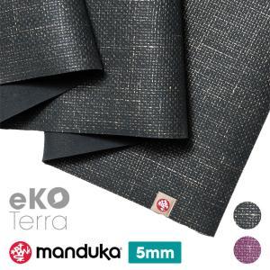 Manduka eKO テラ ヨガマット(4mm)