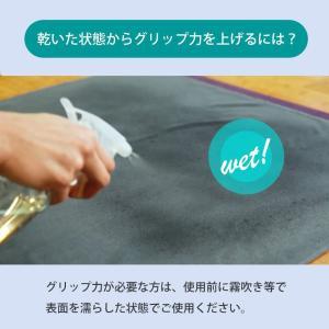 日本正規品 Manduka eQua マットタオル マットサイズ ヨガラグ ヨガタオル ホットヨガ ラグ タオル マンドゥカ 毛布 ブランケット 滑り防止 ヨガグッズ yoga|puravida|11