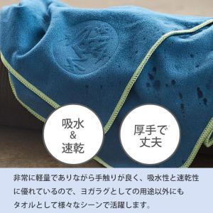 日本正規品 Manduka eQua マットタオル マットサイズ ヨガラグ ヨガタオル ホットヨガ ラグ タオル マンドゥカ 毛布 ブランケット 滑り防止 ヨガグッズ yoga|puravida|12