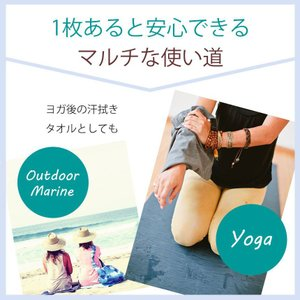 日本正規品 Manduka eQua マットタオル マットサイズ ヨガラグ ヨガタオル ホットヨガ ラグ タオル マンドゥカ 毛布 ブランケット 滑り防止 ヨガグッズ yoga|puravida|13