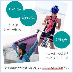 日本正規品 Manduka eQua マットタオル マットサイズ ヨガラグ ヨガタオル ホットヨガ ラグ タオル マンドゥカ 毛布 ブランケット 滑り防止 ヨガグッズ yoga|puravida|14
