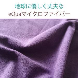 日本正規品 Manduka eQua マットタオル マットサイズ ヨガラグ ヨガタオル ホットヨガ ラグ タオル マンドゥカ 毛布 ブランケット 滑り防止 ヨガグッズ yoga|puravida|15