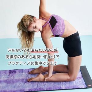 日本正規品 Manduka eQua マットタオル マットサイズ ヨガラグ ヨガタオル ホットヨガ ラグ タオル マンドゥカ 毛布 ブランケット 滑り防止 ヨガグッズ yoga|puravida|07