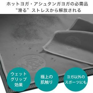 日本正規品 Manduka eQua マットタオル マットサイズ ヨガラグ ヨガタオル ホットヨガ ラグ タオル マンドゥカ 毛布 ブランケット 滑り防止 ヨガグッズ yoga|puravida|09