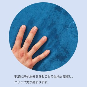 日本正規品 Manduka eQua マットタオル マットサイズ ヨガラグ ヨガタオル ホットヨガ ラグ タオル マンドゥカ 毛布 ブランケット 滑り防止 ヨガグッズ yoga|puravida|10
