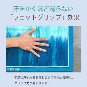 日本正規品 Manduka eQua マットタオルヨガタオル ハンドサイズ ホットヨガ マットタオル ヨガラグ ラグ タオル マンドゥカ ブランケット 滑り防止 ヨガグッズ|puravida|11