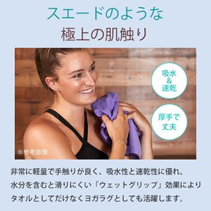 日本正規品 Manduka eQua マットタオルヨガタオル ハンドサイズ ホットヨガ マットタオル ヨガラグ ラグ タオル マンドゥカ ブランケット 滑り防止 ヨガグッズ|puravida|13