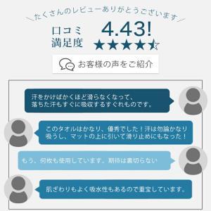 日本正規品 Manduka eQua マットタオルヨガタオル ハンドサイズ ホットヨガ マットタオル ヨガラグ ラグ タオル マンドゥカ ブランケット 滑り防止 ヨガグッズ|puravida|09