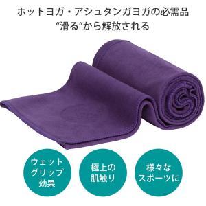 日本正規品 Manduka eQua マットタオルヨガタオル ハンドサイズ ホットヨガ マットタオル ヨガラグ ラグ タオル マンドゥカ ブランケット 滑り防止 ヨガグッズ|puravida|10