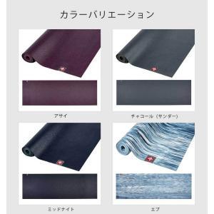 (MANDUKA) eKO スーパーライト トラベルマット ヨガマット 日本正規品 ヨガ 天然ゴム製 持ち運び 折り畳み 携帯 軽量 外ヨガ|puravida|02