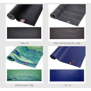 (MANDUKA) eKO スーパーライト トラベルマット ヨガマット 日本正規品 ヨガ 天然ゴム製 持ち運び 折り畳み 携帯 軽量 外ヨガ|puravida|03