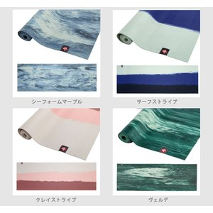 (MANDUKA) eKO スーパーライト トラベルマット ヨガマット 日本正規品 ヨガ 天然ゴム製 持ち運び 折り畳み 携帯 軽量 外ヨガ|puravida|04