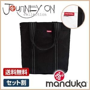 [Manduka]  ワンダラー トート 日本正規品 journey on Wanderer ヨガマットケース ...