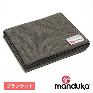 (MANDUKA) リサイクル ウール ブランケット ブランケット ヨガグッズ ヨガラグ 防寒 冷えとり 3WAY マンドゥカ マンドゥーカ|puravida