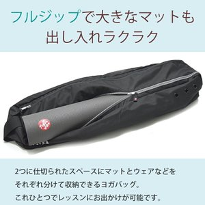 日本正規品 Manduka ゴーステディ 3.0 マットバッグ ヨガマットケース バッグ おしゃれ ヨガマットバッグ 大容量 ヨガ ヨガウェア 柄 軽量 コンパクト|puravida|04