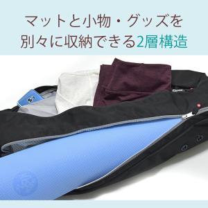 日本正規品 Manduka ゴーステディ 3.0 マットバッグ ヨガマットケース バッグ おしゃれ ヨガマットバッグ 大容量 ヨガ ヨガウェア 柄 軽量 コンパクト|puravida|06