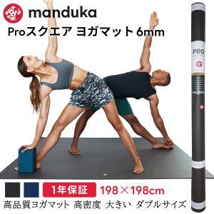 日本正規品 1年保証付 Manduka ヨガマット ザ・ブラックマット ロング 6mm ヨガマット 6mm 厚手 トレーニングマット フィットネスマット ヨガ メンズヨガ|puravida