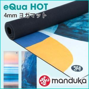40%OFF  MANDUKA eQua HOT YOGA MAT ホットヨガマット 4mm ヨガマット ヨガマットタオル 柄 ホットヨガマット ホットヨガラグ ホットヨガ ヨガラグ|puravida