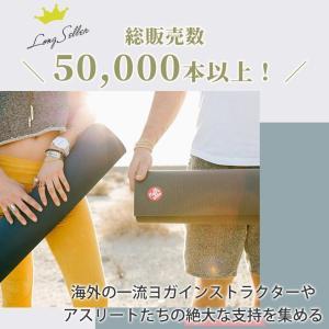 【送料無料】日本正規品 1年保証付 Manduka PROlite ヨガマット 5mm ロング(200cm) ロングサイズ 男ヨガ|puravida|03
