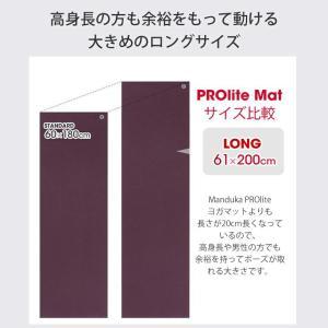 【送料無料】日本正規品 1年保証付 Manduka PROlite ヨガマット 5mm ロング(200cm) ロングサイズ 男ヨガ|puravida|05