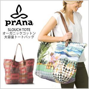 50%OFF  コットン トートバッグ[PRANA] スローチ トート(大容量 トートバッグ)/ヨガ バッグ フィットネス ビーチ リゾート 旅行 トラベル 買い物|puravida