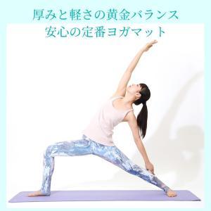 ヨガワークス ヨガマット 6mm yogaworksスタンダード ヨガ マット  厚さ6mm  ダイエット  初心者用 ヨガワークス PVC素材 Yoga works 【送料無料】|puravida|12