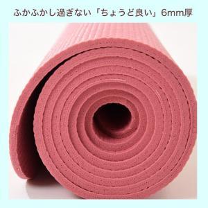 ヨガワークス ヨガマット 6mm yogaworksスタンダード ヨガ マット  厚さ6mm  ダイエット  初心者用 ヨガワークス PVC素材 Yoga works 【送料無料】|puravida|13