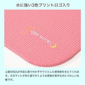 ヨガワークス ヨガマット 6mm yogaworksスタンダード ヨガ マット  厚さ6mm  ダイエット  初心者用 ヨガワークス PVC素材 Yoga works 【送料無料】|puravida|14