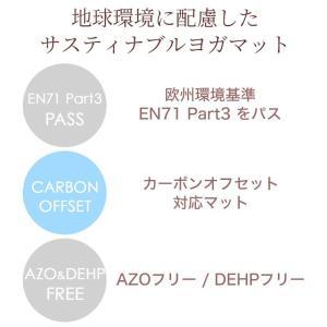 ヨガワークス ヨガマット 6mm yogaworksスタンダード ヨガ マット  厚さ6mm  ダイエット  初心者用 ヨガワークス PVC素材 Yoga works 【送料無料】|puravida|15