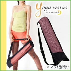 yogaworks ヨガワークス ヨガマット バッグ 3.5m メッシュ トレーニングマット エクササイズマット|puravida