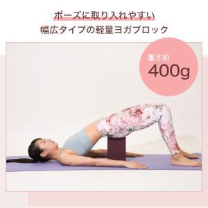 ヨガワークス ヨガブロックB (単品) yogaworksヨガ  ヨガプロップ プロップス 補助  初心者用 Yoga works|puravida|08