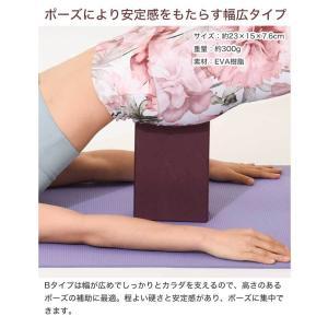 ヨガワークス ヨガブロックB (単品) yogaworksヨガ  ヨガプロップ プロップス 補助  初心者用 Yoga works|puravida|10