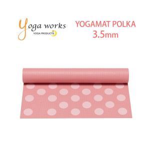 yogaworks ヨガワークス ヨガマット 3.5mm|puravida