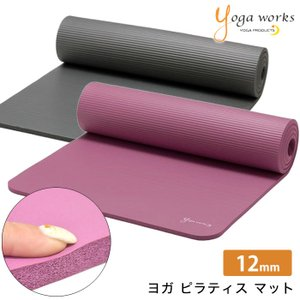 (Yogaworks) ピラティスマット(12mm) ヨガマット ピラティス マット ストレッチ|puravida
