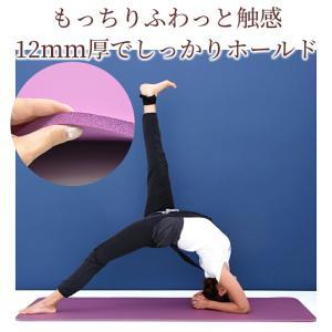 (Yogaworks) ピラティスマット(12mm) ヨガマット ピラティス マット ストレッチ|puravida|04