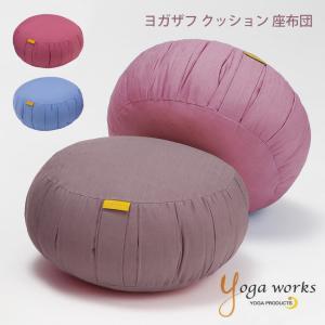 (Yogaworks) ヨガワークス ヨガザフ ヨガ ピラティス クッション ヨガプロップ ヨガワークス 座布団 補助 サポートグッズ|puravida