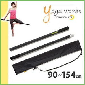 ヨガワークス ヨガ棒 ライト yogaworks/ヨガ ピラティス ストレッチ ヨガプロップ 補助 サポー|puravida