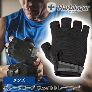 トレーニンググッズ ハービンジャー Harbinger メンズ パワーグローブ 20SS ウェイトリフティング 手袋 筋トレ puravida