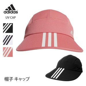 キャップ アディダス adidas UV キャップ【OSFZ】 21SS アウトドア トレッキング ウォーキング 帽子 紫外線対策 スポーツ|puravida