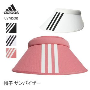 サンバイザー アディダス adidas UV バイザー【OSFZ】 21SS アウトドア トレッキング ウォーキング 帽子 紫外線対策 スポーツ|puravida