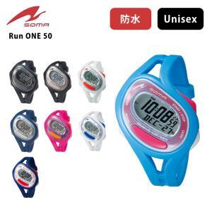 新色[SOMA]ランニングウォッチ Run ONE 50