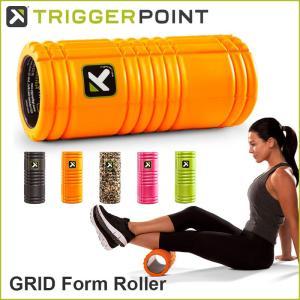 (TRIGGER POINT) トリガーポイント グリッド フォームローラー トレーニング マッサージ用品 ストレッチ ヨガ トレーニング|puravida