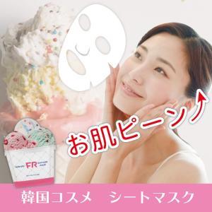 韓国パック アンプル シートマスク シートパック アイスクリームパック 韓国コスメ ペペラファエル ...