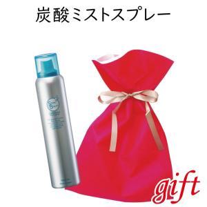 母の日 ギフト 贈り物 プレゼント 炭酸ミスト スプレー化粧水 スプレータイプ化粧水  SPARKBEAUTY スパークビューティー 140g リニューアルボトル 送料無料|pure-healing